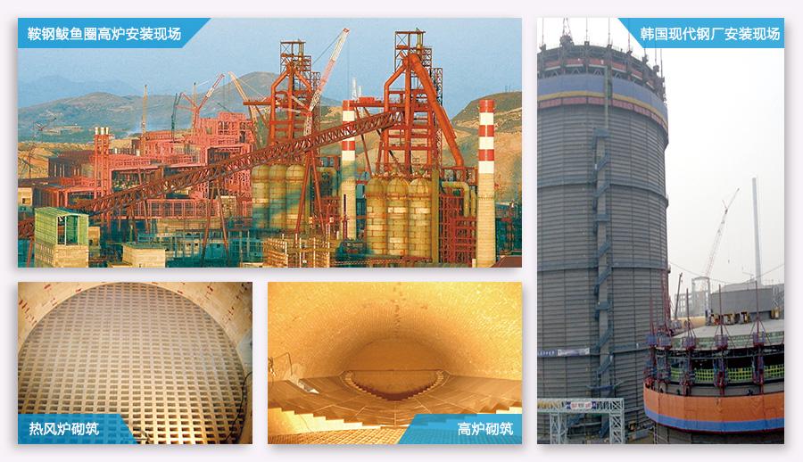 国际工程承包-础设施与工程服务.jpg