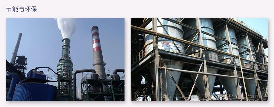 国际工程承包-节能与环保.jpg