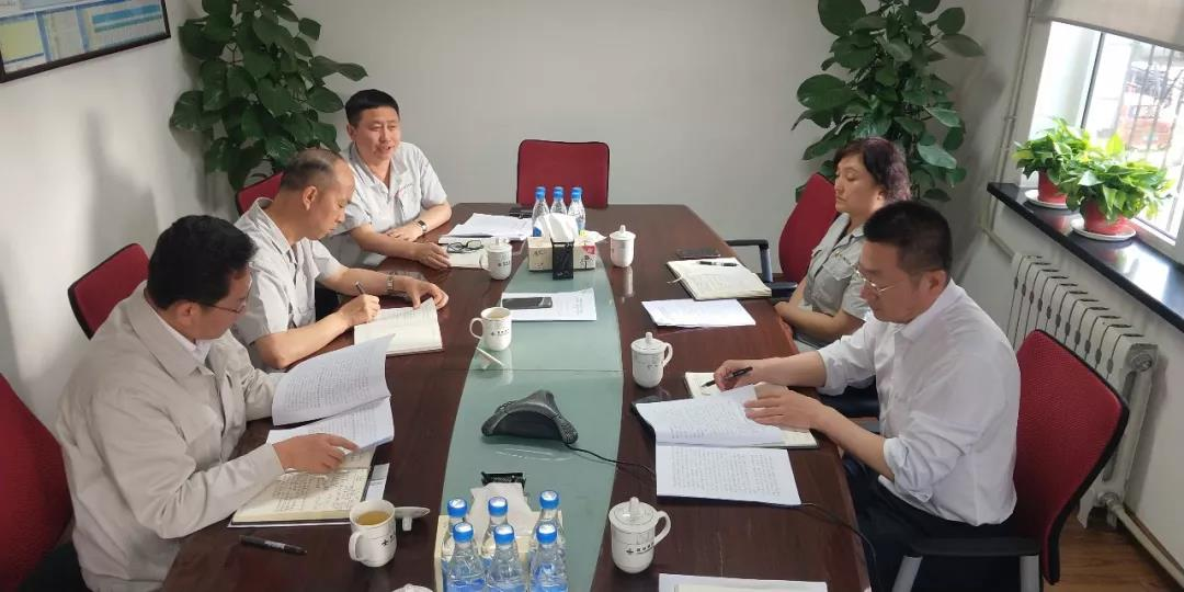 ca888亚洲城国贸公司领导班子聚焦高质量发展 带头解放思想