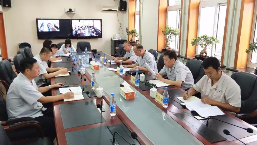 主题教育|ca888亚洲城国贸公司党委召开对照党章党规找差距专题会议